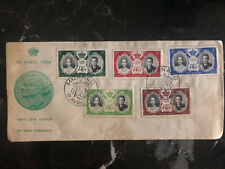 1956 Monaco Royal Wedding first day cover FDC Prince Rainier Grace Kelly Green 3