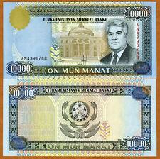 Turkmenistan, 10000 (10,000) Manat, 1996, Pick 10, UNC