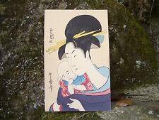 Japanese antique post card kanzashi woman and child old beautiful EHAGAKI #9215