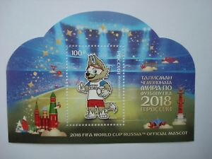 Russian Block Stamps 2017 MNH 2018 FIFA World Cup Mascot Mundial Soccer Football