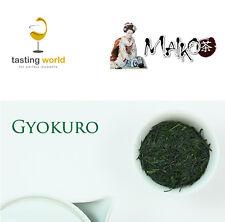 Premium Qualität! Gyokuro Higashi-yama 100g - Grüner Tee - Maiko Tea Kyoto Japan