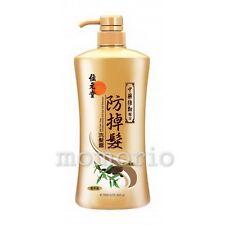 Hong Kong Wai Yuen Tong Chinese Herbal Anti Hair Fall loss Shampoo repairs shine