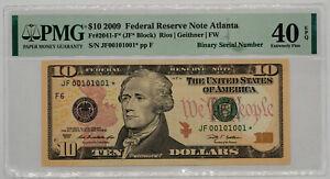 2009 $10 FEDERAL RESERVE STAR NOTE ATLANTA FR.2041-F* BINARY SERIAL PMG XF 40EPQ