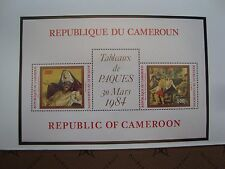 CAMEROUN - timbre yvert et tellier bloc n° 21 n** (cam1) stamp cameroon (A)