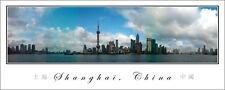 Asia Poster Panorama Shanghai China Pudong Panoramic Skyline Fine Art Print