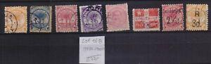 ! Samoa 1887-1900. Lot Of 8   Stamp. YT#. €77.00!