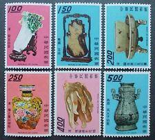 Taiwan stamps(1550-55)-1968-特052(187)-Antiquities Stamps-Original gum-MNH