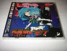 Akumajo Remilia Kouma Yaonsai Lunatic / garbanzo Touhou Doujin SOUNDTRACK CD