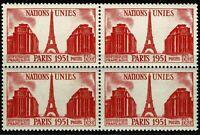 FRANCE 1951    Bloc de 4 n° 911  Neuf ★★ luxe / MNH