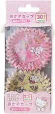 Sanrio Hello Kitty Cupcake Liner Set Made in Japan