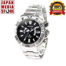 Citizen Promaster Marine PMD56-3081 Eco-Drive Radio Watch 100% Genuine from JAPA