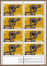 Canada Stamps — Miniature Pane LR — Olympic Sculptures: The Sprinter #656 MNH