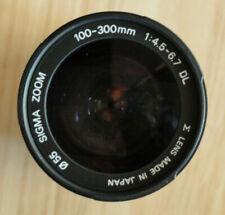 Sigma Zoom Objektiv AF 100-300mm F4.5-6.7 DL mit Nikon Anschluss, Top Zustand