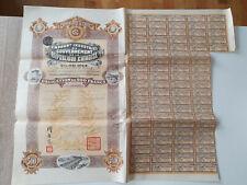 Emprunt industriel Gouvernement de Chine Obligation 500 francs 5% Or 1914 Coupon