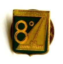 Pin Spilla Reparto G.C.-A.M. 8° R.G