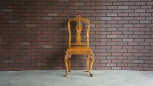 Antique French Carved Chair ~ French Provincial Chair ~ Vanity Desk Chair