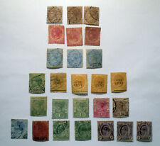 Early Straits Settlements (Malaysia) stamps