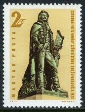 Hungary 2258, MNH. Mihaly Csokonal Vitez, poet, 1973