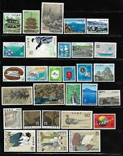 Japan - 35 Different 1969 Issues MNH