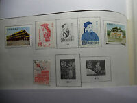 China Formosa Stamps 1970 * Unused 816 818 823 824 825 81-2A6566