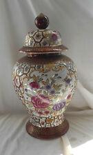 STUNNING Traditional Vintage LARGE ORIENTAL Decorative JAR Chinese JAPANESE 41cm