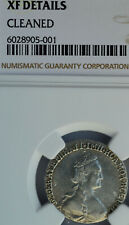More details for 15 kopek 1778 ngc xf details cleaned beautiful original russian copper coin