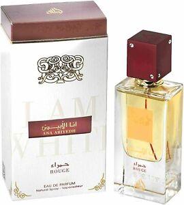 Ana Abiyedh Rouge | Eau De Parfum 60ml | by Lattafa