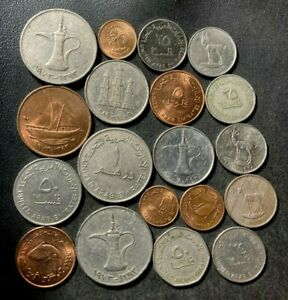 Vintage UNITED Arab Emirates Coin Lot - 20 Great Islamic Coins - LOT #S27