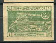 RUSSIA; 1921-22 Azerbaijan early pictorial Imperf issue Mint 1r. value