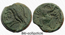 Kingdom of Bosphore. Lepta 284-275 Av. J.C.Panticapée. Colonies Greques. Copper
