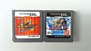 NDS Mega Man with Dorabase JP Combo
