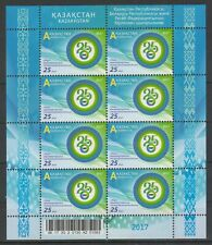 2017 Kazakhstan-Russia-Belarus Joint issue Interstate TV and Radio MNH