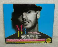 M. Pokora MP3 Taiwan CD w/BOX Forbidden Drive Dangerous