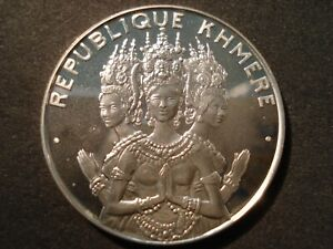 1974 Cambodia  5,000 Riels  Cambodian Dancers  Silver