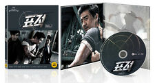 The Target ( Blu-ray ) / CJ E&M No 40 / English Subtitle / Region A
