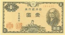 Japan P85a, 1 Yen, Sontoku Ninomiya, cockerel, 1945 UNC