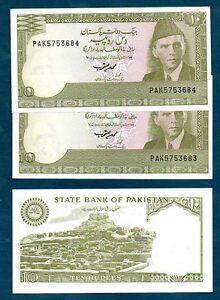PAKISTAN  - 1983-4   TEN RUPEES  -  NICE  UNC
