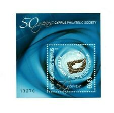 SPECIAL LOT Cyprus 2009 1115 - Cyprus Phila. Soc. 50th Ann. - 30 Stamps - MNH