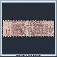 1914 Italia Regno Pacchi Postali Nodo Sabaudo L. 12 bruno rosso n. 17 Usato