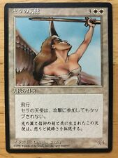 Serra Angel Japanese FBB 4th Edition mtg NM