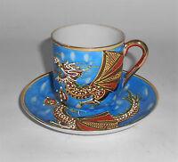 Vintage Japan Moriage China Dragon Ware Demitasse Cup/Saucer