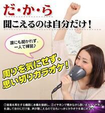NEW  DX Solo singing Hitori de Karaoke noise free microphone set Japan F/S