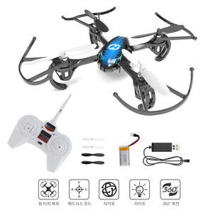 Holy Stone HS170 Mini Predator 2.4Ghz 6-Axis Gyro Helicopter Drone RC Quadcopter