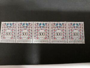 Hungary stamps Used