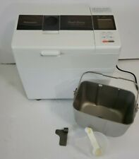 Panasonic Bread Bakery SD-BT65P Automatic Bread Maker Machine w Yeast Dispenser