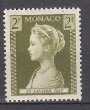TIMBRE MONACO NEUF N° 479 **  NAISSANCE DE LA PRINCESSE CAROLINE PRINCESSE GRACE
