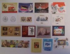Lot#183   Russia stamps - mini sheets