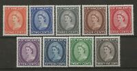 St Vincent QEII 1955-65 set of 12 MNH FULL GUM BRITISH EMPIRE