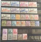 28 Timbres Tunisie Neuf Mosquée Kairouan / TAXE - PRÉ OBLITÉRÉS 1923 1948 Stamp