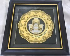 ART JUDAICA OF GOLD ~ JERUSALEM HAMSA MENORAH ~ WALL / TABLE DECOR ISRAEL